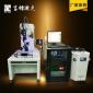 定制激光器焊接�C 1KW�B�m激光焊接�C QCW激光器�吸c精密振�R焊